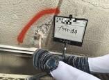 外壁下地補修工事 シーリング工事