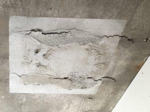 外壁下地補修 アイカ AKモルタル