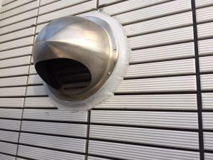 外壁塗装 ダイタク 漏水補修