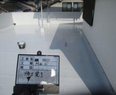 【大阪市城東区】屋上防水を行ったお客様