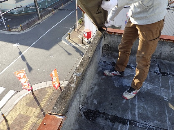 東大阪市 防水