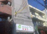 大阪市 外壁塗装 屋根塗装 バルコニー防水 テナント様看板シート ダイタク