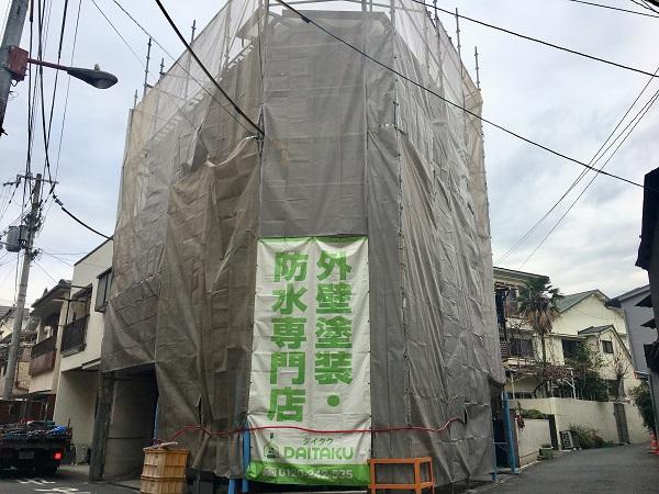 大阪市 外壁塗装 リファイン DAITAKU