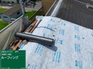 大阪市 屋根改修・シーリング工事 ダイタク