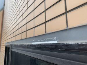 大阪市 サッシシーリング切れ 雨漏り改善 ダイタク