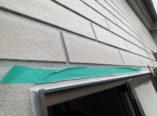 東大阪市 外壁サイディング雨漏れ シーリング補修 ダイタク