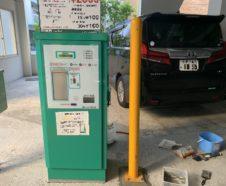 大阪市 駐車場 車止めポール破損補修 ダイタク