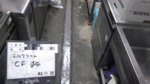 大阪市 店舗厨房 側溝防水改修工事 水性硬質ウレタン施工 ダイタク