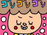 大阪市  外壁塗装 屋根塗装 雨漏り DAITAKU