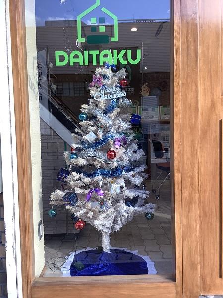 大阪市 DAITAKU コロナ対策 外壁塗装 屋根塗装 防水