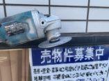東大阪市 テナント漏水改善 シーリング工事 ダイタク