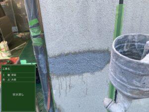 生駒市 某施設 外壁改修工事 ダイタク DAITAKU
