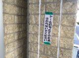 大阪市 窯業サイディング シーリング工事 DAITAKU