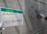 大阪市 ビル 外壁補修工事 漏水改善 ダイタク DAITAKU
