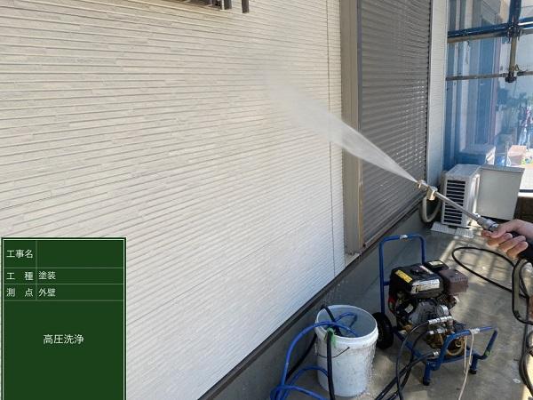 大阪市 外壁塗装 高圧洗浄 超低汚染リファイン DAITAKU