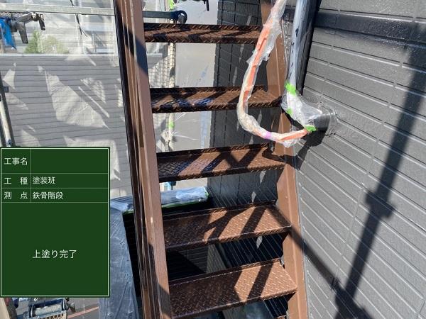 大阪市 外壁塗装 鉄部塗装 アステックペイント 超低汚染リファイン DAITAKU