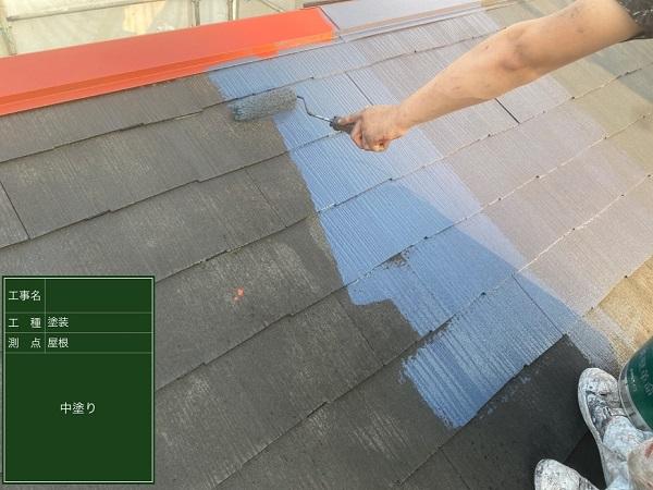 大阪 屋根塗装 アステックペイント 超低汚染リファイン DAITAKU