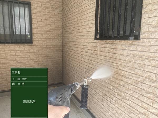 東大阪市 外壁塗装 高圧洗浄 超低汚染リファイン DAITAKU