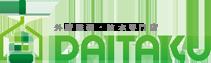 大阪市・東大阪市の外壁塗装・防水専門店ダイタク DAITAKU